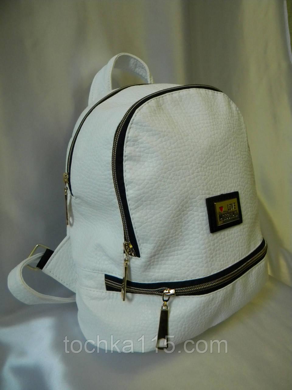 Женский городской рюкзак MOSCHINO рюкзак женский кожаный белый реплика, фото 1