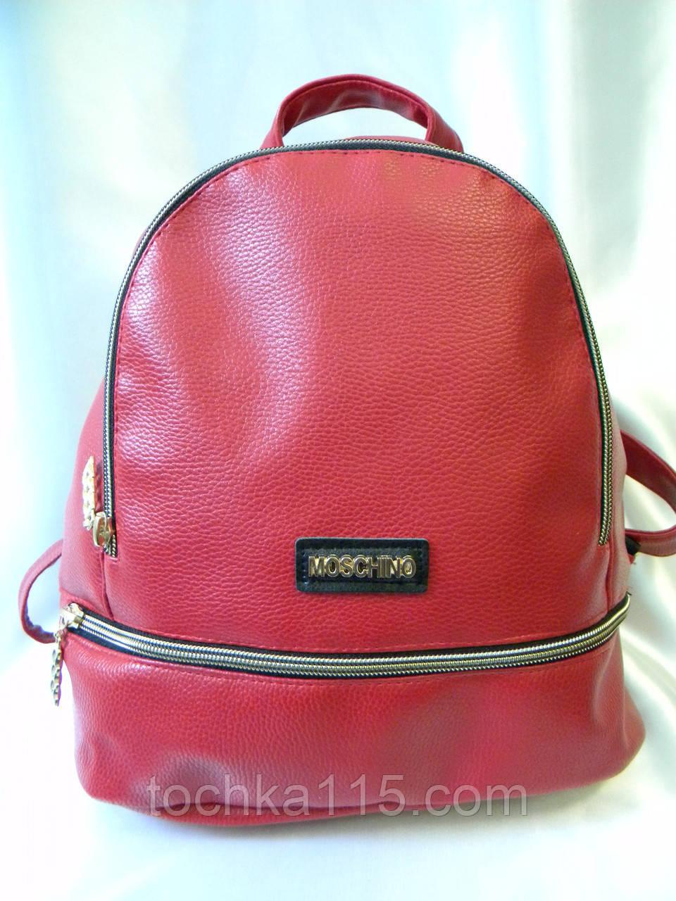 Женский рюкзак MOSCHINO кожаный красный реплика
