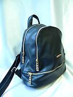Рюкзак женский кожаный MOSCHINO темно-синий реплика