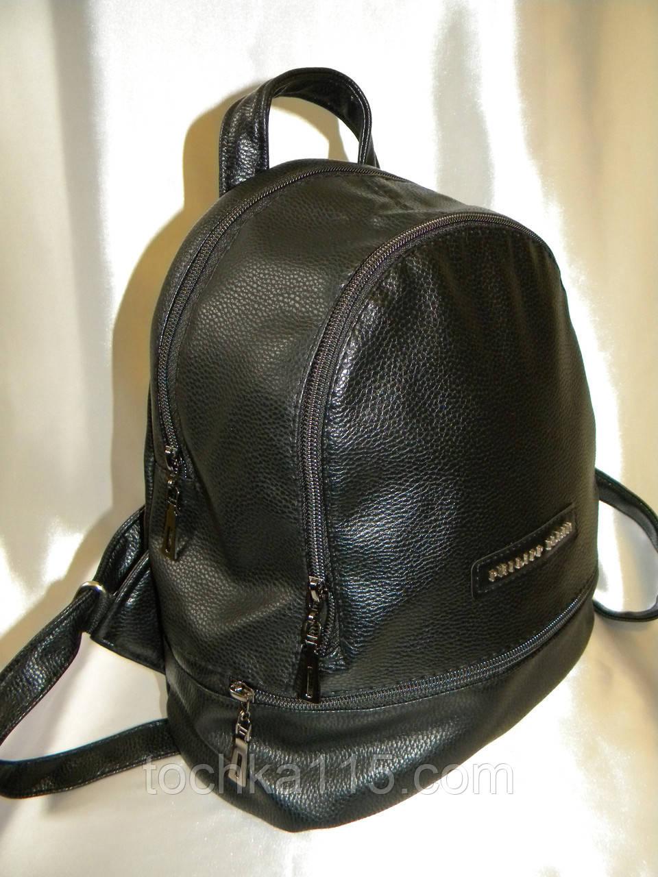 Женский кожаный рюкзак Philipp Plein черный реплика