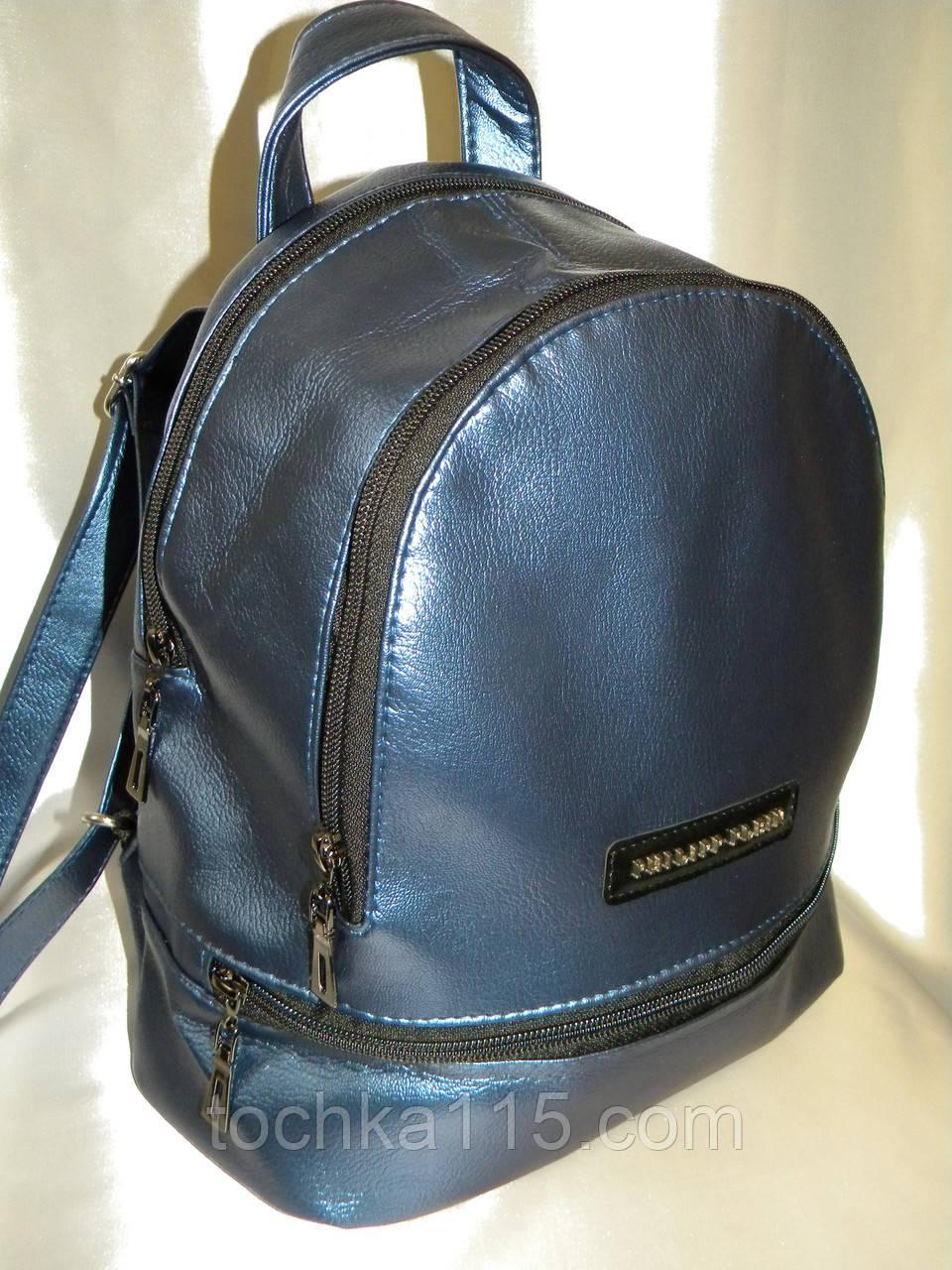 Рюкзак для девочек Philipp Plein синий реплика, фото 1
