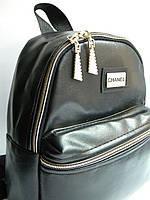 Женский кожаный рюкзак мини CHANEL черный реплика
