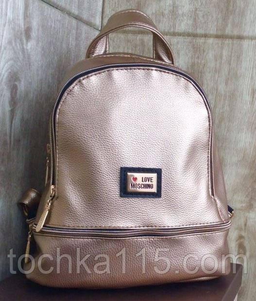 Женский рюкзак I love Moschino кож. Золотистый реплика