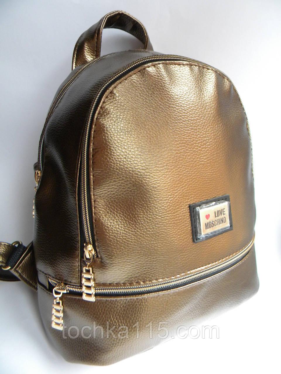 Женский кожаный рюкзак I love Moschino бронза реплика