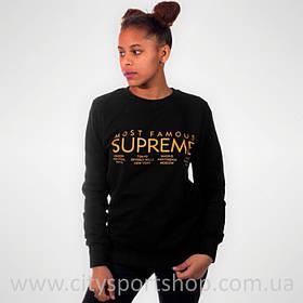 Свитшот с принтом Supreme Moust Famous чёрный женский | Ориг Бирки