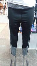 Лосіни жіночі Nike еластик