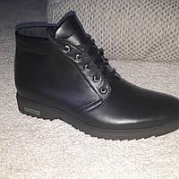 Ботинки демисезонные мужские кожаные