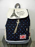 Жіночі рюкзак, городской рюкзак якаря синий., фото 1
