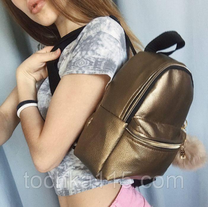 Женский мини рюкзак, рюкзак для девочек, модный рюкзак, городской рюкзак, стильный рюкзак