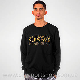 Свитшот Supreme Чёрный | Most Famous