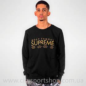 Свитшот Supreme Чёрный   Most Famous