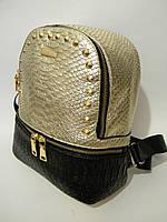 Женский мини рюкзак змея, рюкзак для девочек, модный рюкзак, рюкзак для модниц, фото 1
