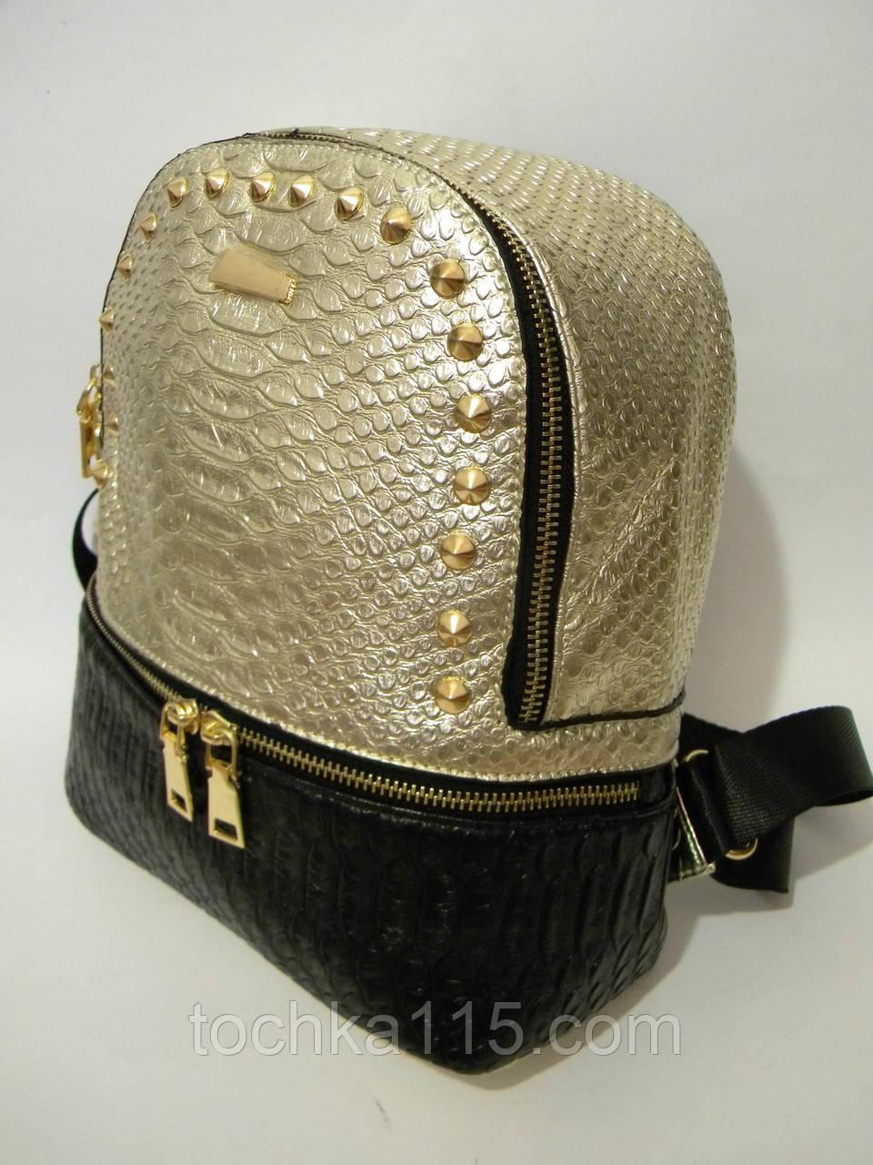 Женский мини рюкзак змея, рюкзак для девочек, модный рюкзак, рюкзак для модниц