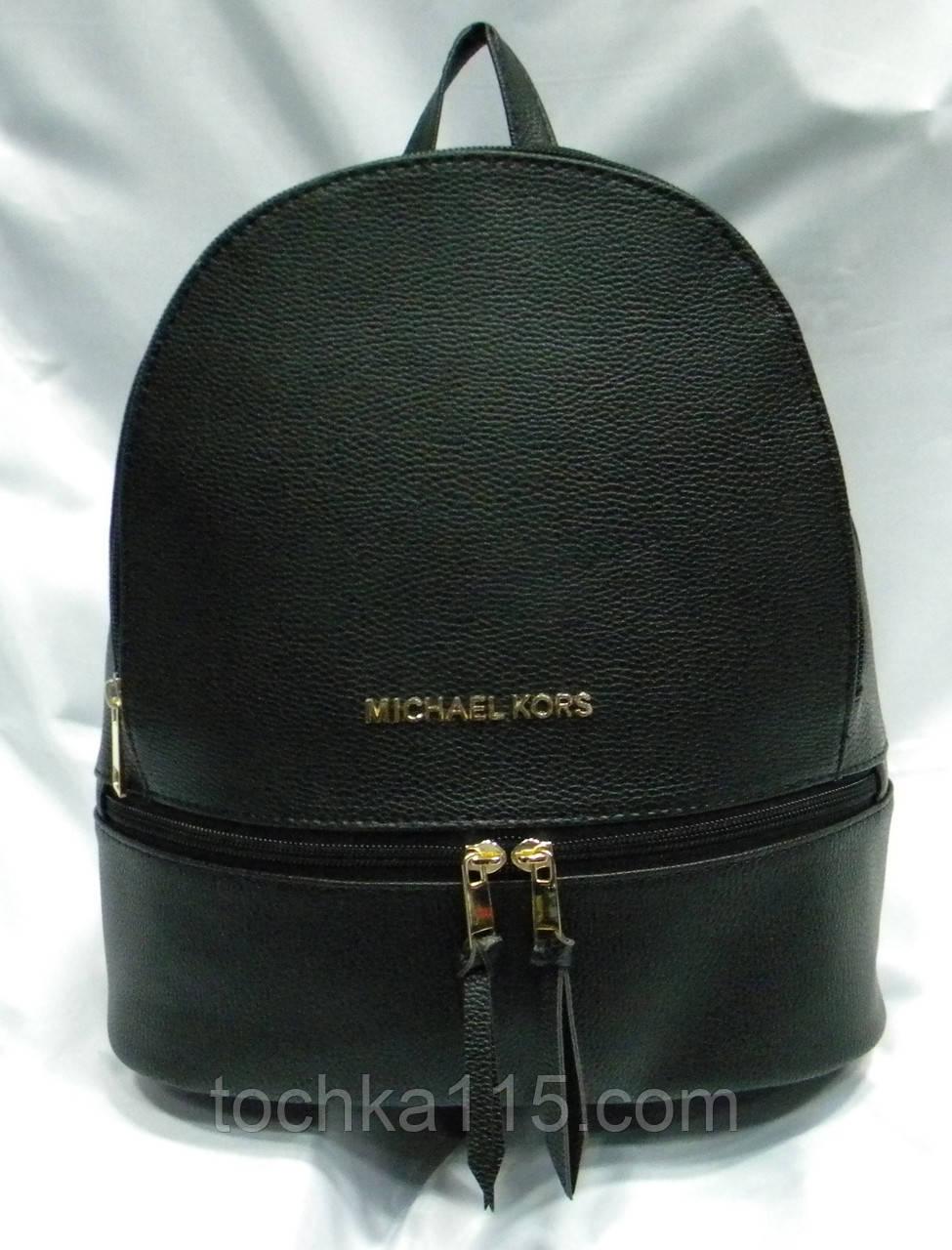 694b13ac1b8a Стильный кожаный женский рюкзак Michael Kors, рюкзак для девочки, городской  рюкзак черный реплика