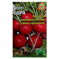 Редис Сора раннеспелый семена, большой пакет 20г