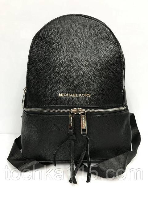 Стильный кожаный женский рюкзак Michael Kors, рюкзак для девочки, городской рюкзак  не оригинал черный реплика