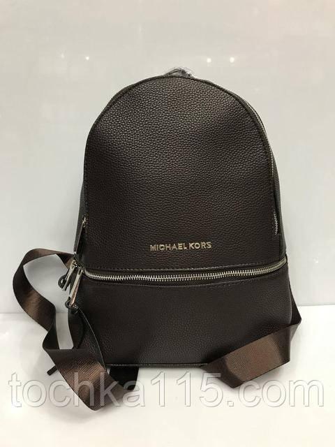 Стильный кожаный женский рюкзак Michael Kors, рюкзак для девочки, городской рюкзак  не оригинал коричневый реплика