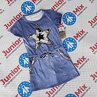 Детская модная туника для девочек оптом Angelina.