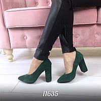 Туфельки =Miracle= на широком каблуке зеленые