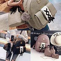 Женский красивый комплект рюкзак + маленькая сумочка + визитница 3В1 (расцветки)