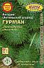 Ангурия Гурман (антильский огурец)
