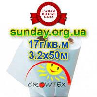 Агроволокно 17г\м.кв 3,2*50 Белое Growtex