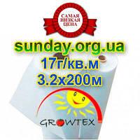 Агроволокно 17г\м.кв 3,2*200 Белое Growtex