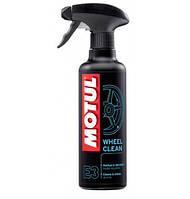Очиститель колесных дисков  MOTUL E3 wheel Clean 400мл