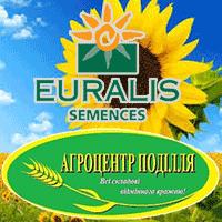 Семена подсолнечника Евралис Семанс