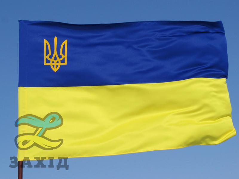 Прапор України з тризубом з прокатного атласу 90*135 см