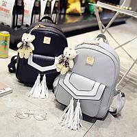 Женский красивый комплект рюкзак + клатч + кошелёк + визитница 4В1 (расцветки)