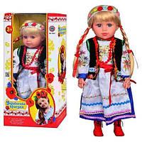 Интерактивная кукла M 1191 Українська  красуня