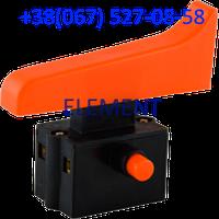 Кнопка болгарки 230 (тонкий фиксатор, с фиксацией)