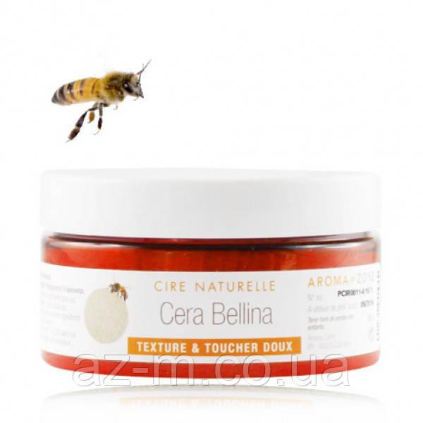 Воск пчелиный (Cera Bellina) 50 г