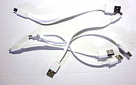 Шнур USB-MICRO USB 19 см к Powerbank