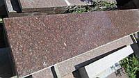 Ступени гранитные Токовские 1000×200×30