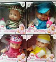 Интерактивная Кукла-Пупс Малыш
