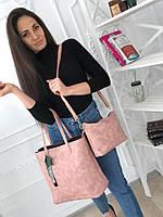 Женская стильная сумка большая (шоппер) + клатч 2В1 (расцветки)