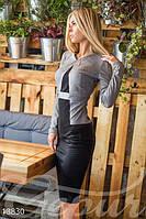 Офисное платье-футляр двуцветное оформление