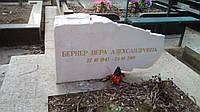 Памятник из мрамора № 2101, фото 1