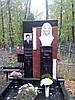 Памятник из мрамора № 2102