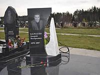 Памятник из мрамора № 2106
