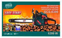 Бензопила Spektr SCS-6300 Праймер 2 Шины + 2 Цепи