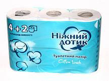 """Двошаровий туалетний папір """"Ніжний дотик"""" (6 шт/уп.)"""