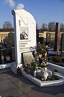Памятник из мрамора № 2114