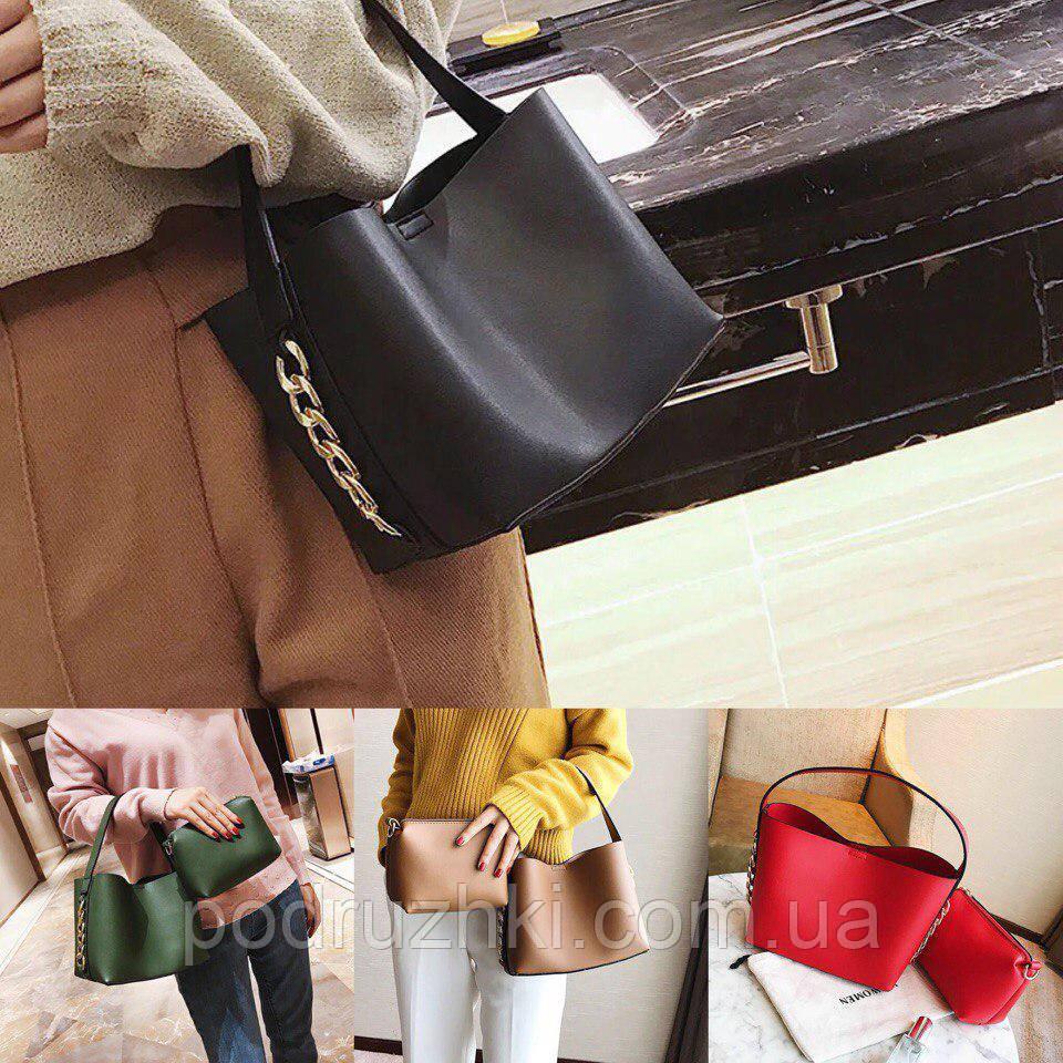 b37c61e4aeaf Женская стильная маленькая сумочка + клатч 2В1 (расцветки): продажа ...
