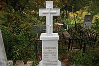 Памятник из мрамора № 2116