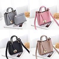 Женская модная маленькая сумочка + кошелёк 2В1 (расцветки)