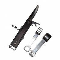 Нож многофункциональный, складной, мультитул, вилка+ложка+ручка