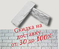"""Декоративный гипсовый кирпич """"Колотый 001"""" 1 кв.м./уп."""